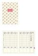 35 やさしい家計簿 1月始まり 2014