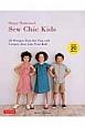 Sew Chic Kids happy homemade