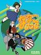 想い出のアニメライブラリー 第17集 ななこSOS DVD-BOX デジタルリマスター版