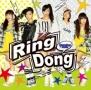 Ring Dong(通常盤)