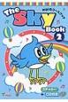 The Sky Book mpiのコースブック(2)
