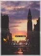 アルトサックスで「星に願いを」~ポップス・ベスト・セレクション~ CD・パート譜付