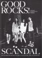 GOOD ROCKS! SCANDAL GOOD MUSIC CULTURE MAGAZI(44)