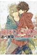 SUPER LOVERS (6)
