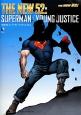 NEW 52:スーパーマン/ヤング・ジャスティス