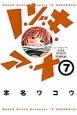 ノ・ゾ・キ・ア・ナ フルカラー (7)