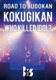 ROAD TO BUDOKAN KOKUGIKAN「WHO KiLLED IDOL?」