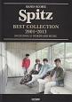 スピッツ/ベスト・コレクション 2001-2013 INCLUDING 21 WORDS AND MU