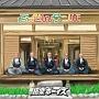ぶっせんサンバ(DANCE MASTER盤)(DVD付)