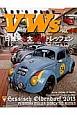 LET'S PLAY VWs 2013-2014WINTER 特集:日独米3大VWトレッフェン (44)