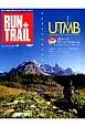 RUN+TRAIL 特集:UTMB 激走モンブラン惨敗記 ロード10km走れたら山でトレイルラン(6)
