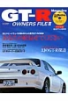 GT-R OWNERS FILE (3)