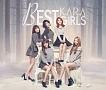 BEST GIRLS(B)(DVD付)