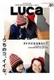 LUCa 2013AUTUMN&WINTER SMILE ISSUE(1)