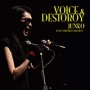VOICE&DESTROY ~JUNKO VERY BEST COLLECTION~