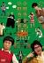 小野寺の弟・小野寺の姉 -お茶と映画-[PCBE-54347][DVD] 製品画像