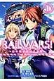 RAIL WARS!-日本國有鉄道公安隊- The Revolver (1)