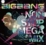 NON STOP MEGA MIX mixed by DJ WILDPARTY