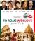 ローマでアモーレ ブルーレイ[DAXA-4518][Blu-ray/ブルーレイ] 製品画像