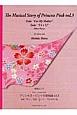 稚野みち子 ギターソロのためのプリンセス・ピンクの音物語 組曲「母へ」 (3)