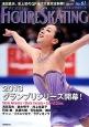 ワールド・フィギュアスケート 2013Dec 2013グランプリシリーズ開幕! (61)