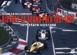 History Of Grand Prix 1981-1989:Fia F1 世界選手権 1980年代総集編