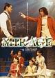 キャラメルボックス『MIRAGE』
