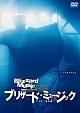 キャラメルボックス『ブリザード・ミュージック 2001』