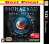 BIOHAZARD REVELATIONS Best Price!
