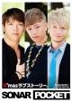 X'masラブストーリー。(A)(LIVE DVDエディション)(DVD付)