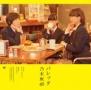 バレッタ(A)(DVD付)