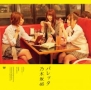 バレッタ(B)(DVD付)