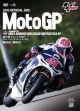 2013MotoGP公式DVD Round 15 マレーシアGP