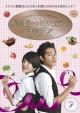 ハッピー・ミシュラン・キッチン DVD-BOX1