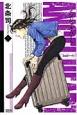 エンジェル・ハート 2ndシーズン (7)