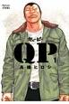 QP<完全版> (1)