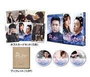 会いたい Blu-ray SET1