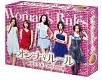 オンナ♀ルール DVD-BOX