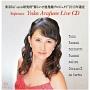 """東京ベルカント研究所""""新しい才能発掘プロジェクト"""" 2013年選定 Soprano Yuka Arafune Live CD"""
