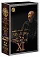 彩の国シェイクスピア・シリーズ NINAGAWA×SHAKESPEARE DVD-BOX 11 「ヘンリー四世」