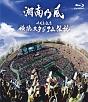 LIVE「十周年記念 横浜スタジアム伝説」