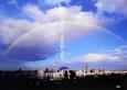虹の贈りもの 大沼英樹写真集