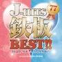 J-HITS 鉄板BEST!! ~Happy Side & Tears Side 77 Songs~ mixed by DJ MAGIC DRAGON