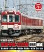 eレール鉄道BDシリーズ 近畿日本鉄道 田原本線・生駒線 運転席展望