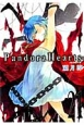 Pandora Hearts (21)