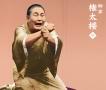 柳家権太楼9 大山詣り/富久/宿屋の仇討/疝気の虫/トーク1・2