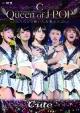 武道館コンサート2013『Queen of J-POP〜たどり着いた女戦士〜』
