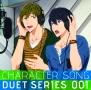 TVアニメ 『Free!』キャラクターソング デュエットシリーズ 001