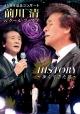 45周年記念コンサート「前川清&クール・ファイブHISTORY~歩んできた道~」
