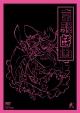 京騒戯画 弐巻(VOL.2)